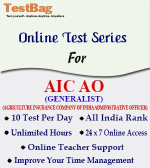 AIC-AO