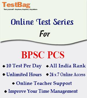 BPSC-PCS