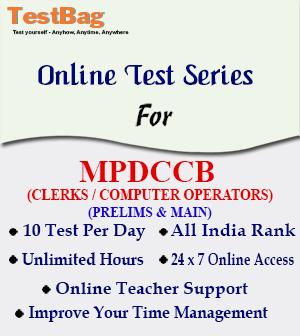 mpdccb-clerk-computer
