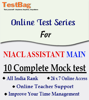 NIACL-ASSISTANTS-MAIN-MOCK-TEST