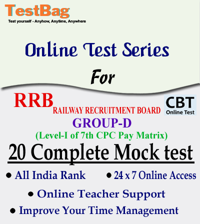 RAILWAY-RRB-RRC-GROUP-D-MOCK-TEST