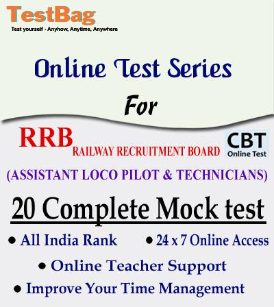 RRB-ALP-MOCK-TEST