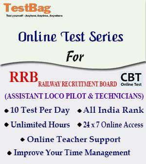 RRB-ASSISTANT-LOCO-PILOT-ALP-TECHNICIANS