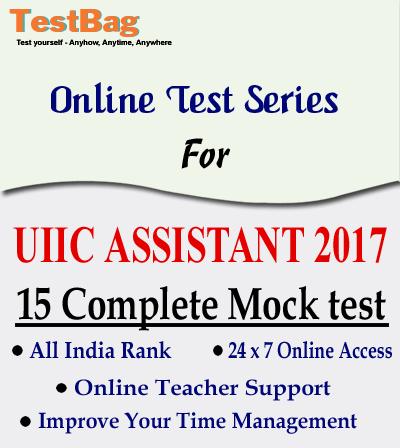 UIIC-ASSISTANT-MOCK-TEST