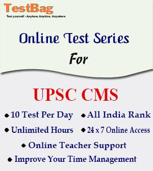 UPSC-CMS